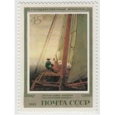 К.Д. Фридрих. На парусном корабле. 1983 г.
