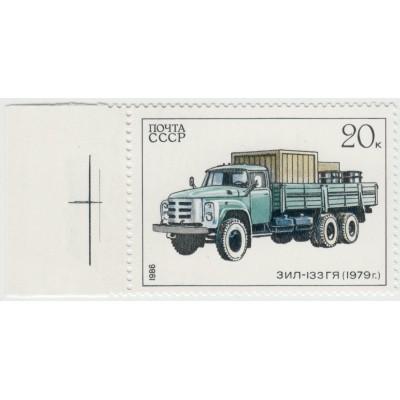 ЗИЛ-133 ГЯ (1979). 1986 г.