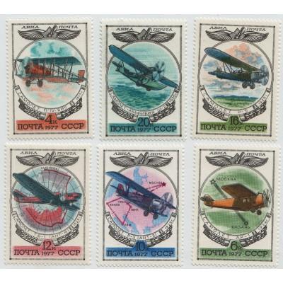 Авиапочта 1977 г. 6 марок
