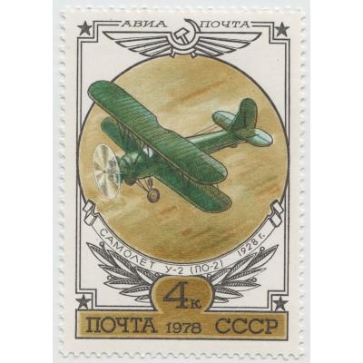 Самолёт. У-2 (ПО-2) 1978 г.