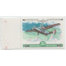 Самолет АН-28 1979 г.