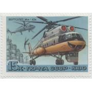 Вертолет Ми-10к. 1980 г.