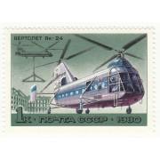 Вертолет Як-24. 1980 г.