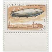 """Дирижабль N-1 """"Норвегия"""" 1923.  1991 г."""
