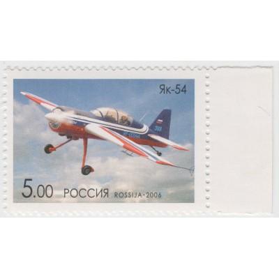 Як-54. 2006 г.