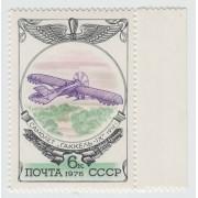 Самолет Гаккель-IX. 1976 г.