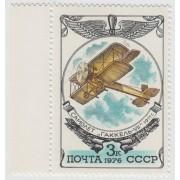 Самолет Гаккель-VII. 1976 г.