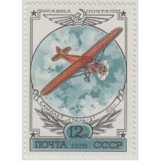 Самолет Сталь-2 1978 г.