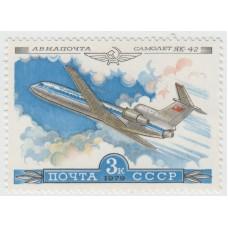 Самолет ЯК-42. 1979 г.