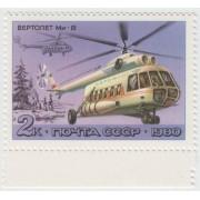 Вертолет Ми-8. 1980 г.