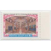 Ташкент. Станция метро 1979 г.