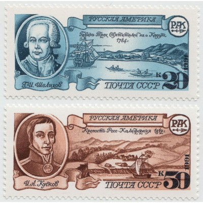 Русская Америка 1991 г. 2 марки