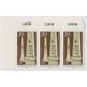 Почтовый столб. 3 марки. 1984 г.