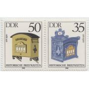 Старинные почтовые ящики. Сцепка. 1985 г.