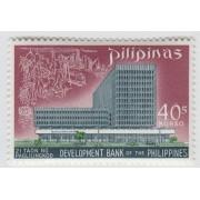 Здание банка 1969 г.