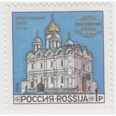 Архангельский собор. 1992 г.