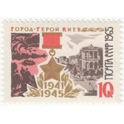 Киев. 1965 г.