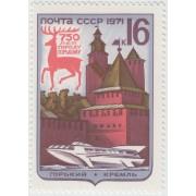 Горький кремль 1971 г.