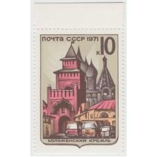Коломенский кремль 1971 г.