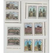 Архитектурные памятники. 1978 г.