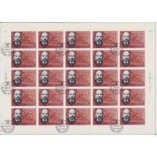 Музеи Ленина. 1986 г.  Гашение. Лист.