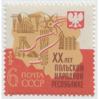 20 лет Польше 1964 г.