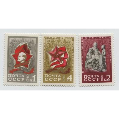Пионеры Советской страны 1970, 3 марки