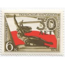 30 лет Польше 1974 г.