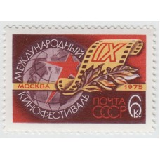 IX кинофестиваль. 1975 г.