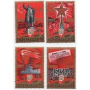 60 лет Октябрьской революции 1977 г. 4 марки