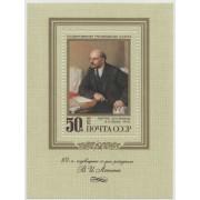 108 лет со дня рождения Ленина. 1978 г. Почтовый блок.