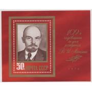 109 лет со дня рождения Ленина. 1979 г. Почтовый блок.