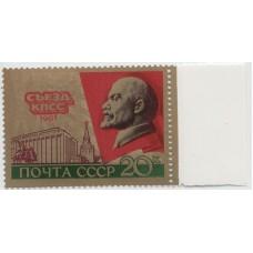 XXVI съезд КПСС 1981 г.