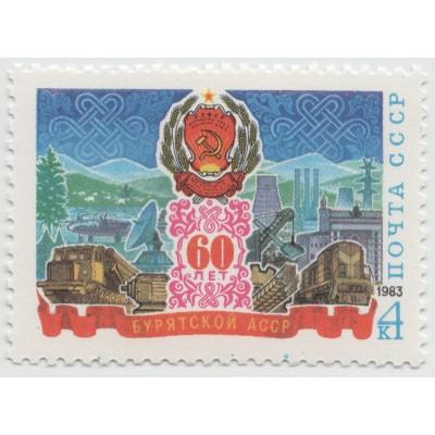 60 лет Бурятской АССР 1983 г.