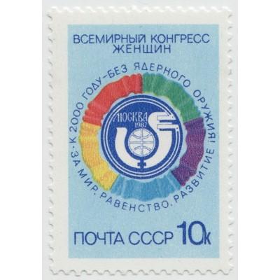 Всемирный конгресс женщин 1987 г.