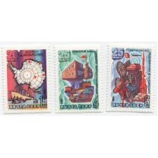 Советские исследования в Антарктиде 1981. 3 марки