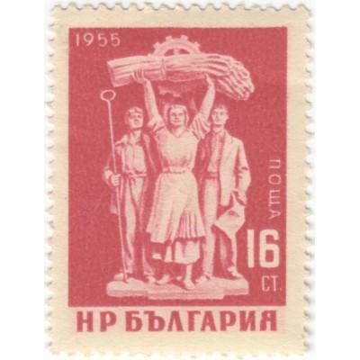 Международная ярмарка, Пловдив. 1955 г.
