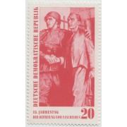 15-летие освобождения от фашизма. 1960 г.