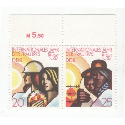 Международный год женщин. 1975 г.