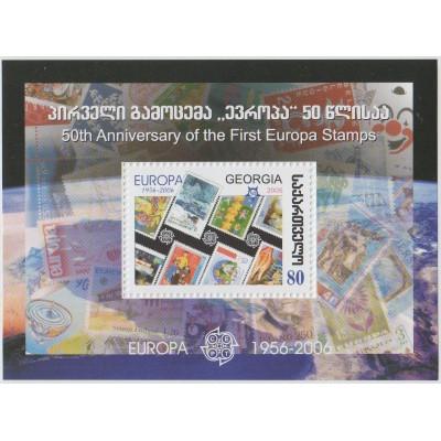 50-ти летний юбилей. Евро СЕПТ. Блок