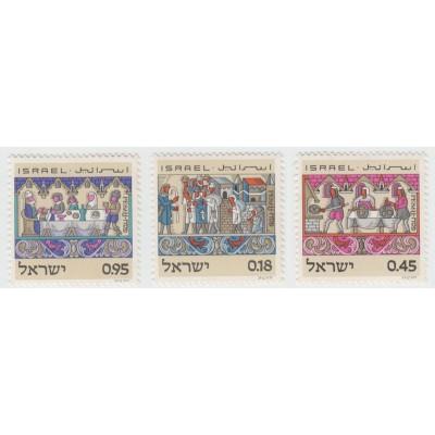 Праздник Пасхи (Песах). 1972 г. Полная серия.
