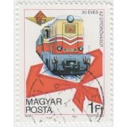 30 лет пионерской железной дороге. 1978 г.