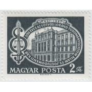 300 лет Юридическому факультету. 1967 г.