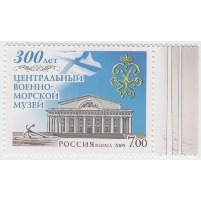 300 лет военно-морскому музею. 2009 г.