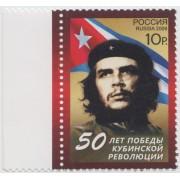 50 лет Кубинской революции. 2009 г.