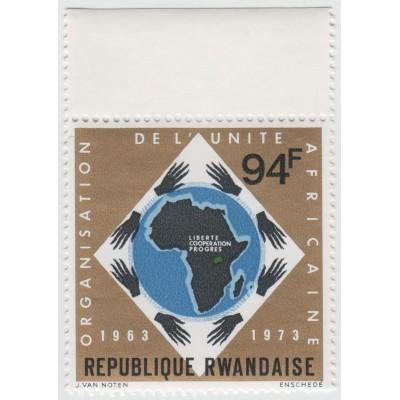 10-летие Африканского союза. 1973 г.