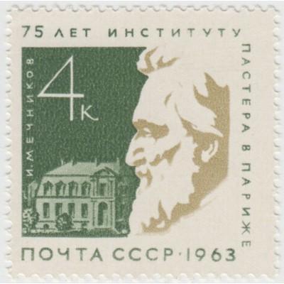 75 лет институту Пастера.  1963 г.