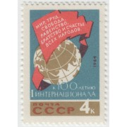 100 лет I Интернационала. 1964 г.
