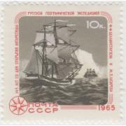 145 лет с открытия Антарктиды. 1965 г.