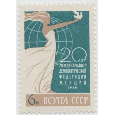 20 лет федерации женщин. 1965 г.
